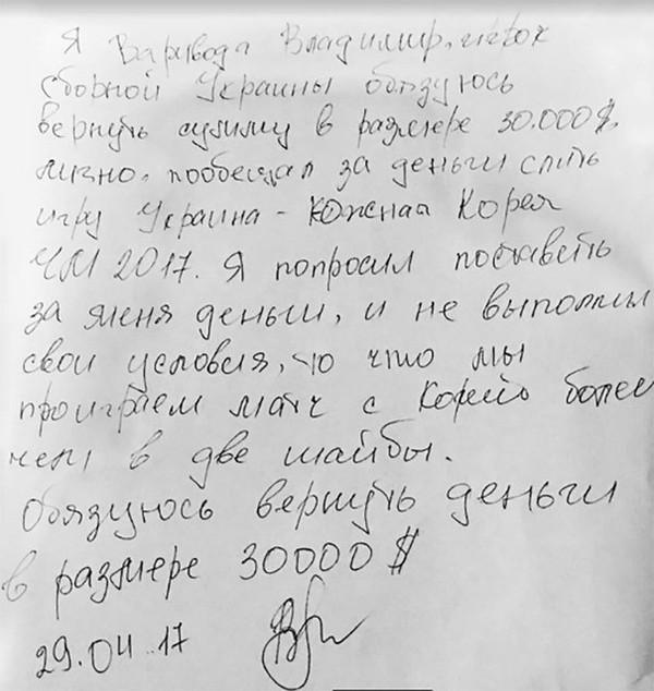 Хоккеисты сборной Украины признались в сдаче игры с Южной Кореей на ЧМ-2017 Украина, Договорные матчи, хоккей, Чистосердечноое признание, длиннопост, продажный спорт, спорт