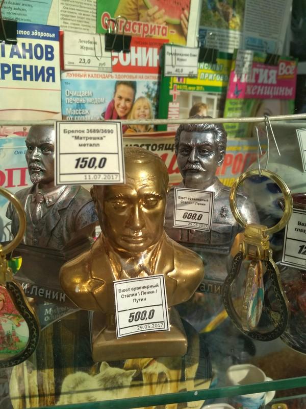 Когда старый лидер дороже молодого. Путин, Ленин, сталин, лидеры, Правители, сувениры