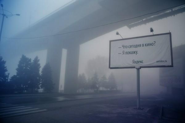 Сегодня показывают Silent Hill.