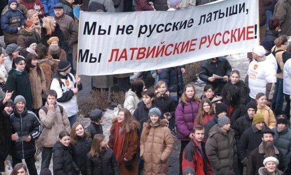 Урбанович: «Согласие» не готово возглавить борьбу за русские школы Латвии Латвия, Политика, новости, длиннопост