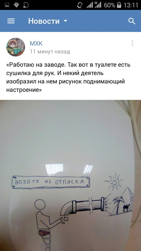 Какое удачное стечение обстоятельств скриншот, Картинки, случайность, ВКонтакте, длиннопост