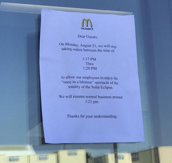 Ради двойного затмения можно и не работать 3 минуты макдоналдс, Затмение