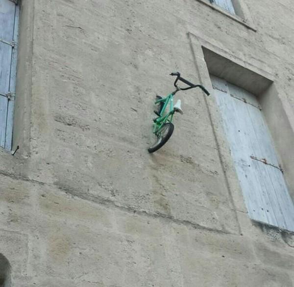 Когда на пути домой залили новую стену