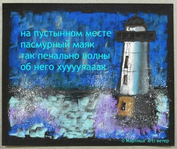 Грустно-поэтическое Поэзия, ВКонтакте
