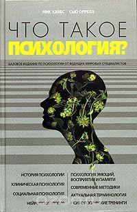 Нон-фикшн. Что почитать. Часть 3 книги, нон-фикшн, самообразование, длиннопост