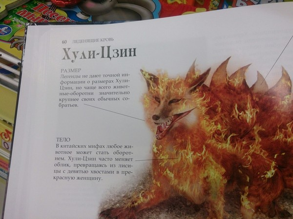 Детские книжки теперь выглядят по другому книги, детские сказки, моё
