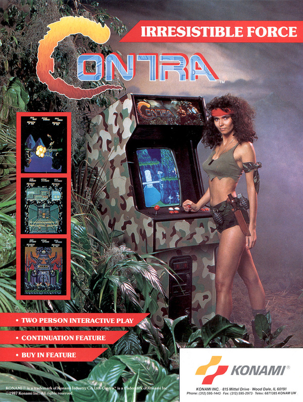 Девушки Konami: аркадные флаеры 80-х игры, ретро, konami, девушки, реклама, длиннопост