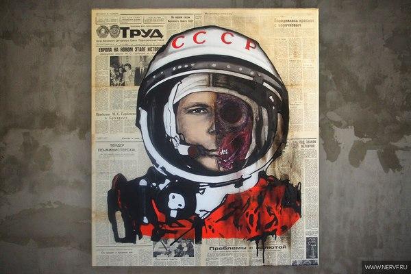 Dead astronaut моё, nervf, ссср, арт, twoface, Гагарин