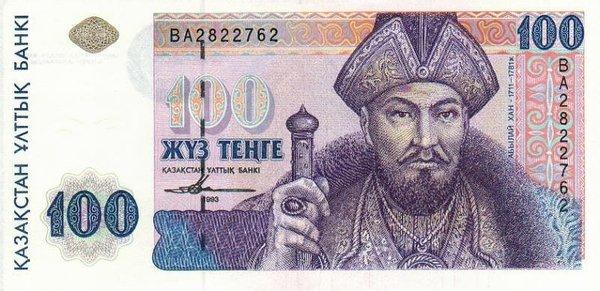 """Новая монета Казахстана, или серия """"Портреты на банкнотах"""" монета, юбилейные монеты, казахстан, абылай хан, нумизматика, 100 тенге, длиннопост"""
