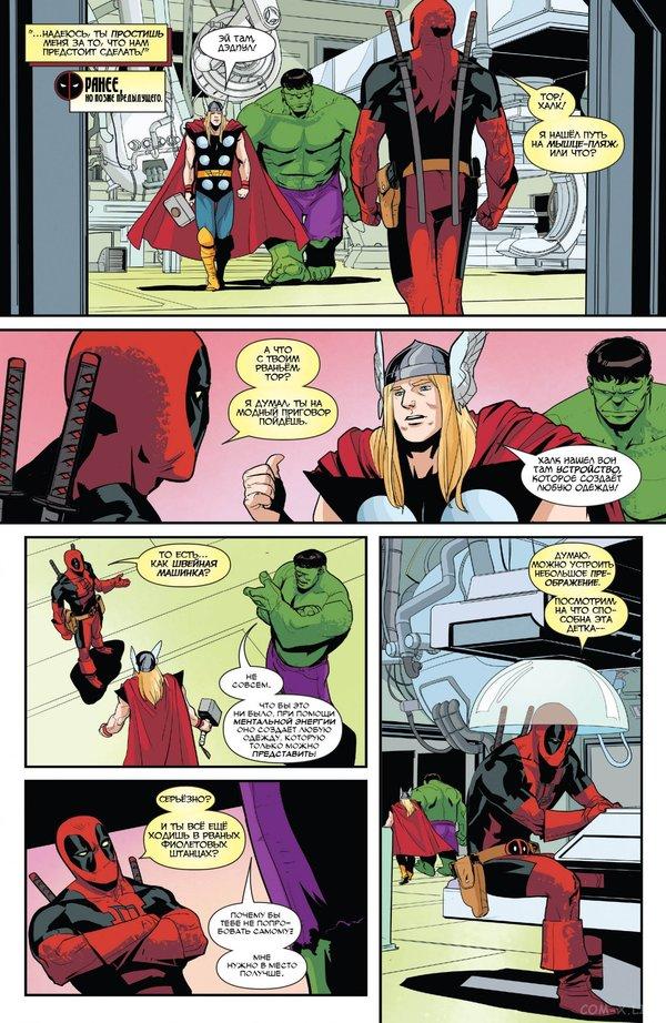 Настоящий создатель Венома :) Marvel, Комиксы, Deadpool, тор, Халк, Веном, длиннопост