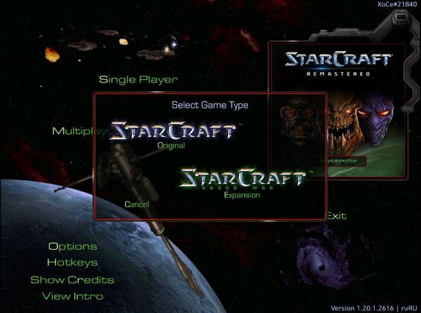 Starcraft Win10 Компьютерные игры, starcraft, халява