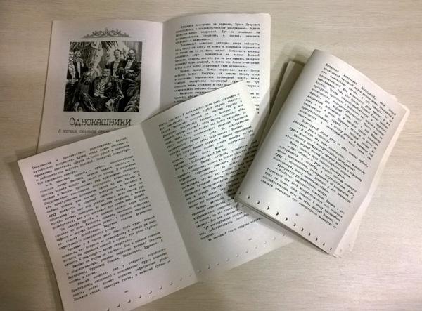 Книга - лучший подарок книги, подарок, своими руками, фандорин, длиннопост