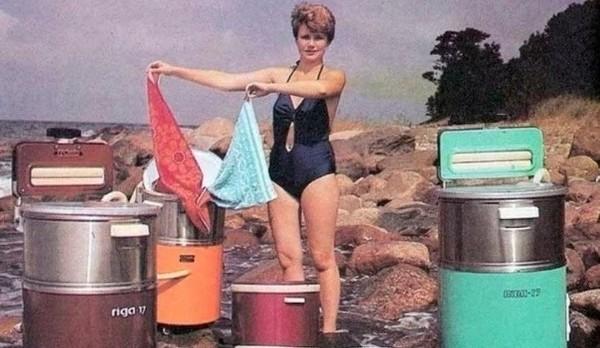 СССР, Реклама стиральных машин.