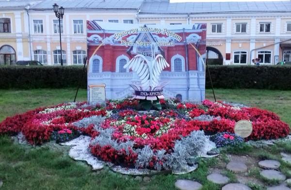"""По """"Золотому кольцу"""" приезжайте в ... Золотое кольцо, Ярославль, туризм, путешествие по России, длиннопост"""