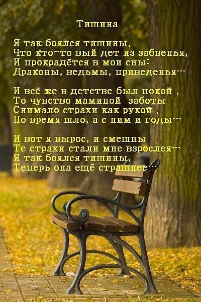Стихи которых уже не будет поэзия, грани личности, ушел из жизни, Кардович Кирилл, длиннопост