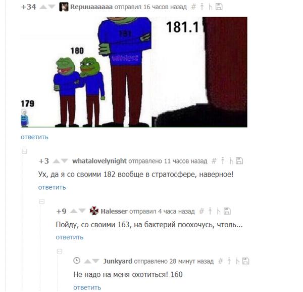 Когда важен каждый сантиметр )