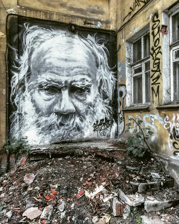 Street art by Glebas (Глеб), Калининград.