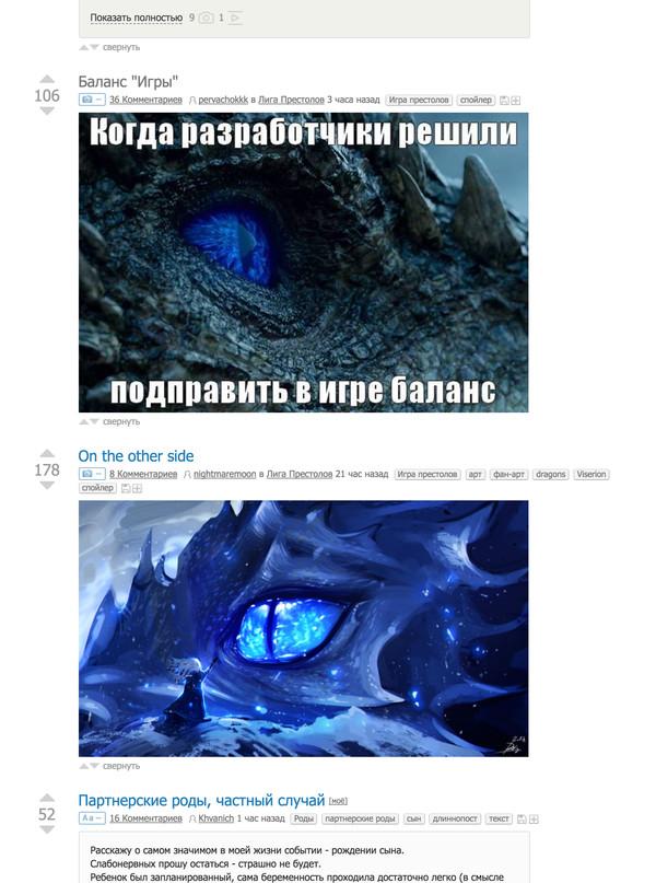 Когда совпадение :)