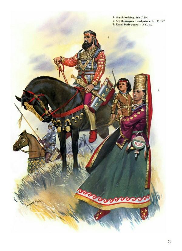 Ответ Царя Скифов Дарию. История, Скифы, Персы, Царь, Дарий