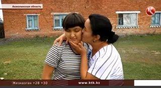 Родители спустя 14 лет встретили дочь, которую считали умершей семья, новости, Казахстан