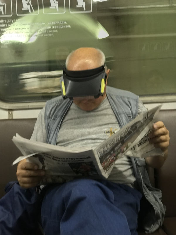 Киберпанк в Московском метро