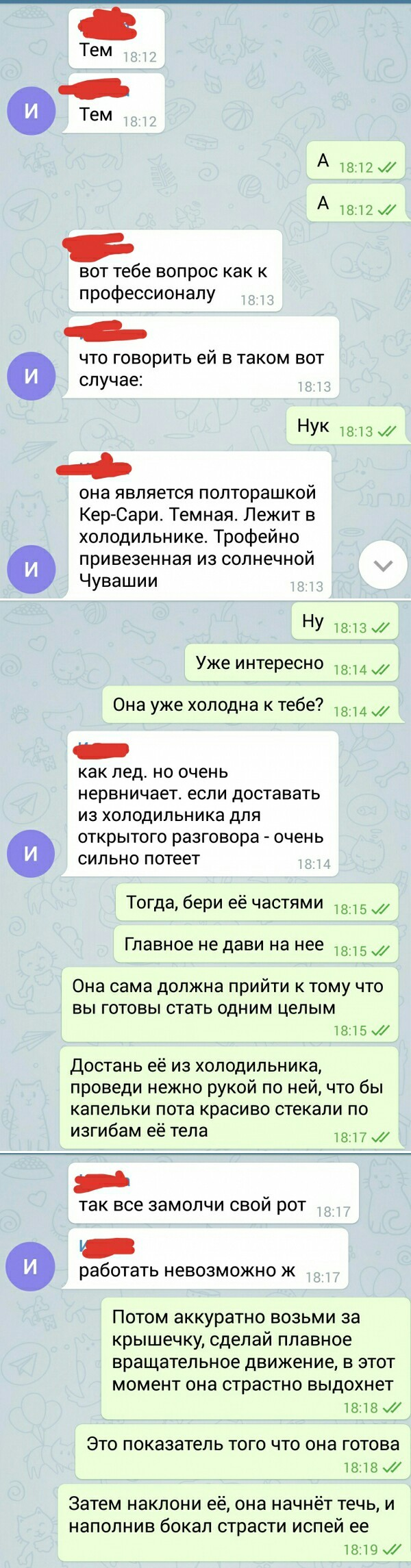 Меф Сайт Омск Трамал Сайт Серов