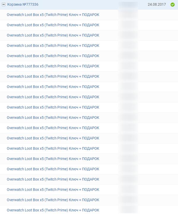 Overwatch Loot Box x5 (Twitch Prime) Ключи. Overwatch, халява, Ключи, Overwatch Loot Box, Twitch Prime, overwatch халява, Twichtv, длиннопост