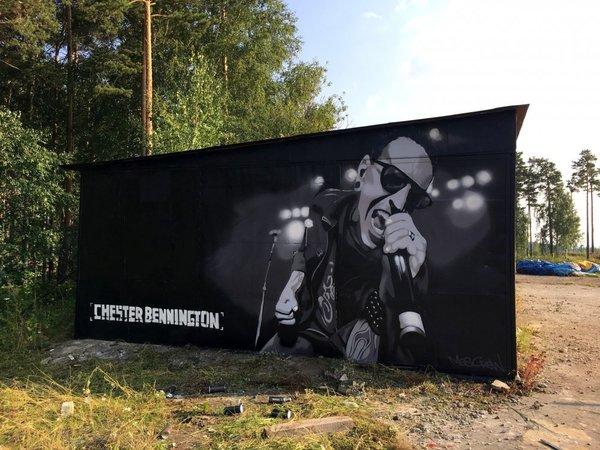 Граффитисты нарисовали солиста группы Linkin Park Екатеринбург, граффити, стрит-арт