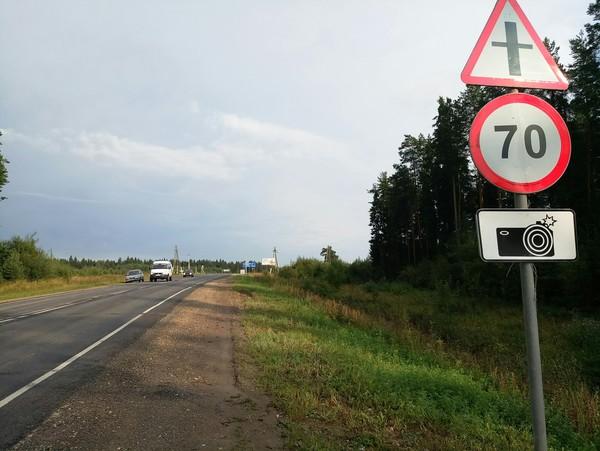 Когда дорожный знак по ГОСТу слишком скучен... Дорожный знак, Не по ГОСТу, Позитив