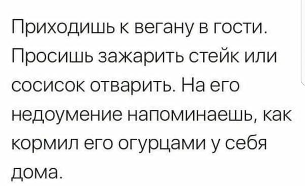 https://cs6.pikabu.ru/post_img/2017/08/26/6/1503741017151745784.jpg