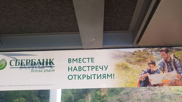 https://cs6.pikabu.ru/post_img/2017/08/27/1/1503786933126167185.jpg