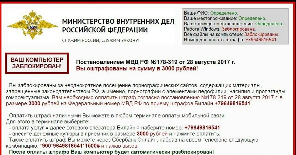 Закон о просмотре порно в казахстане — photo 7