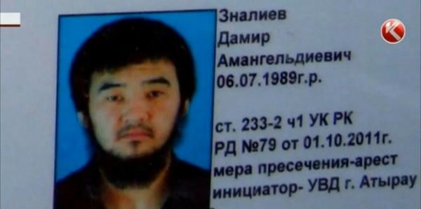 Организатор теракта в Атырау приговорен к 20 годам лишения свободы Атырау, Арест, Теракт, Казахстан
