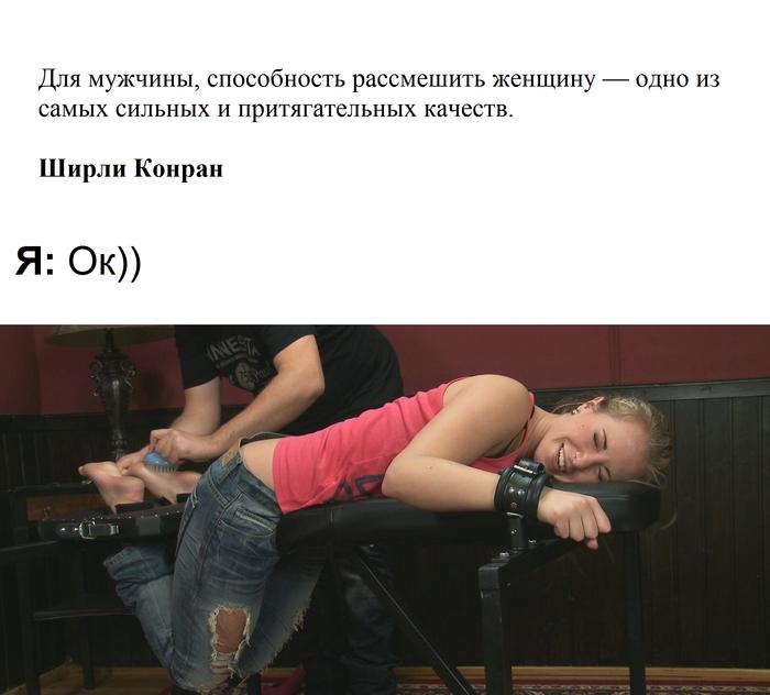 devchonki-shekotyat-muzhika-kak-drochit-chtobi-konchit-i-sdat-spermu-na-analiz