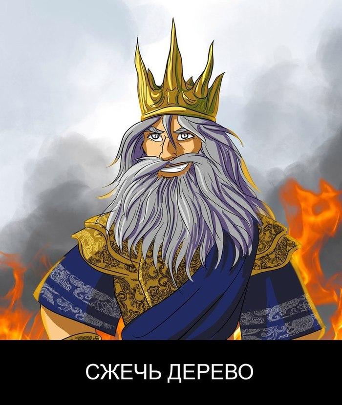 Гвин опять всё напутал. Dark souls, Комиксы, Dark Sun Gwyndolin, Gwyn Lord of Cinder, Длиннопост