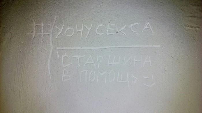 Немного армии Шутка, Юмор, Длиннопост