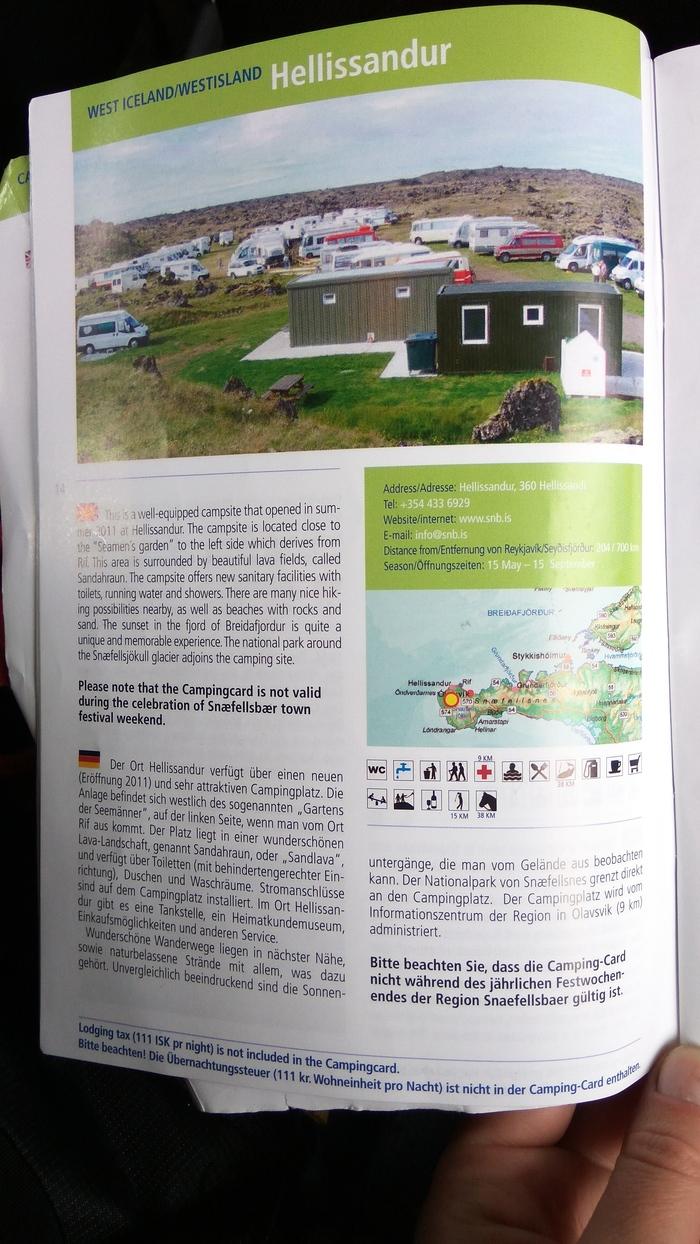 Автостопом до вулкана! Исландия. КЕМПИНГИ. исландия, путешествия, длиннопост, кемпинг, туризм, авантюризм