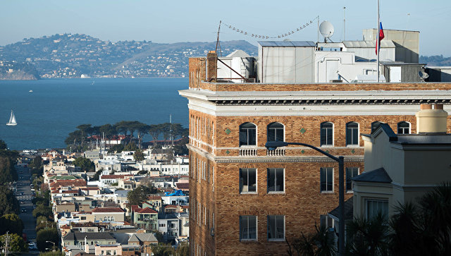 В российском генконсульстве в Сан-Франциско проведут обыск. Сан-Франциско, Обыск, Спецслужбы, США, МИД РФ, Захарова, Фбр, Политика