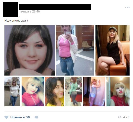 Секс в ванной пока она красится в контакте
