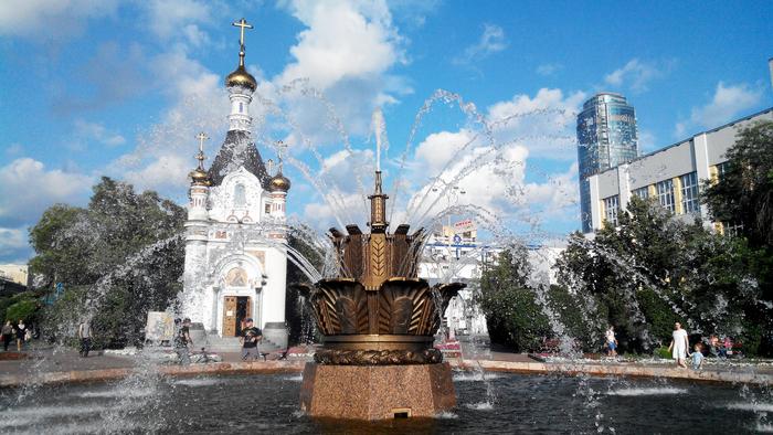 Каменный цветок Екатеринбург, Фонтан, Лето, Каменный цветок, БЦ Высоцкий, Часовня