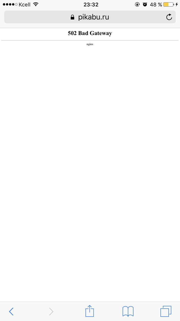 Как видят пикабу жители Казахстана. Казахстан, Железный занавес, Под колпаком, Длиннопост