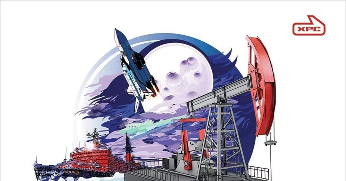 Нарисованные, открытка нефть и газ