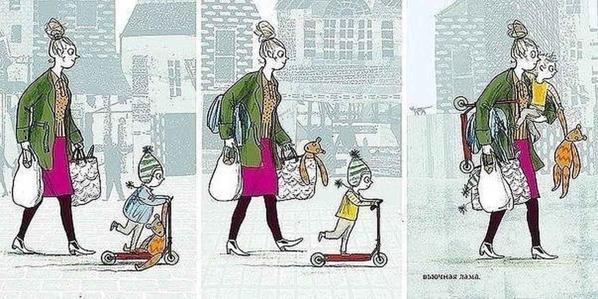 Смешные картинки о детях и мамах, надписью рождеством английски