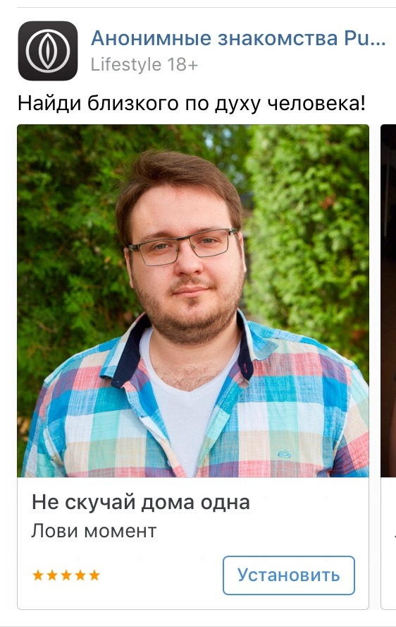 domohozyayku-trahayut-poka-millionera-net-doma