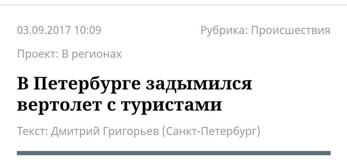 https://cs6.pikabu.ru/post_img/2017/09/04/5/150450858611794356.jpg