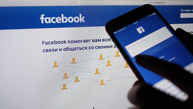 Facebook потребовала у российской компании отдать ей домен facebook.ru Facebook, Домен, Вынь да положь