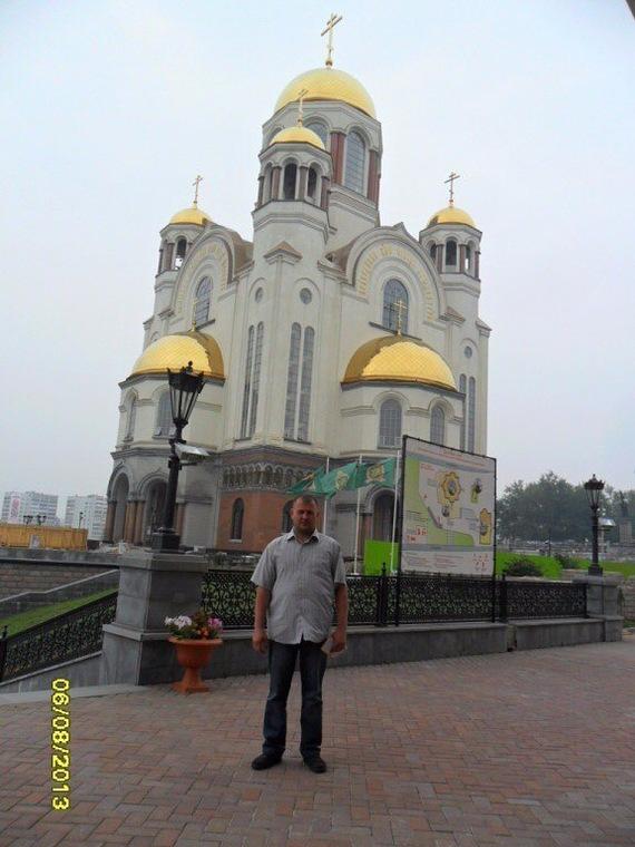 Происшествие в Екатеринбурге Екатеринбург, Кинотеатр, ПГМ