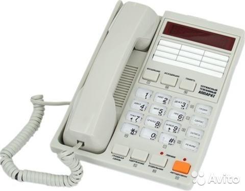 Как я на миллион назвонил... Назад в 90е, Дети, Хобби, Герои, Длиннопост