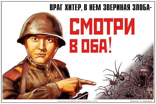 С пролетарским приветом! Политика, СССР, Сталин, Антисоветчина, Длиннопост