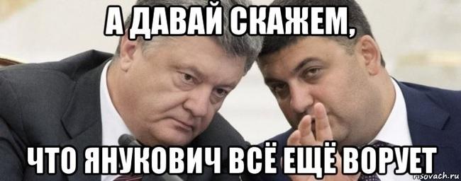 Помощь США помогла Украине обнаружить 3,24 млрд долл. украденных средств, - Госдепартамент - Цензор.НЕТ 5966